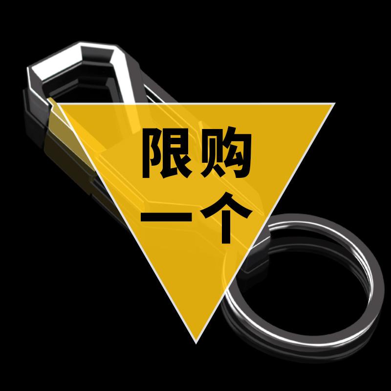 金属汽车钥匙扣高档个性创意刻字男士女防丢腰挂钥匙圈环私人定制