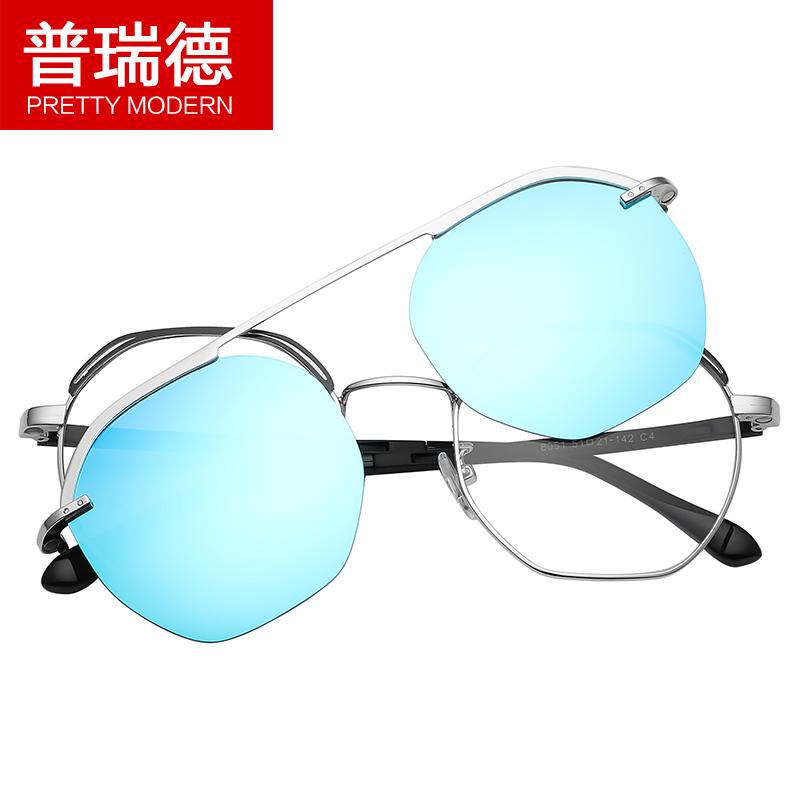 多边形大框近视镜墨镜一体式太阳镜开车偏光驾驶镜二合一磁吸套镜