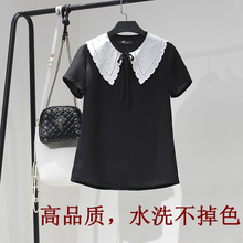 彩色豆豆家 原创设计8a7黑白拼色nv领雪纺衫女上衣不掉色大码