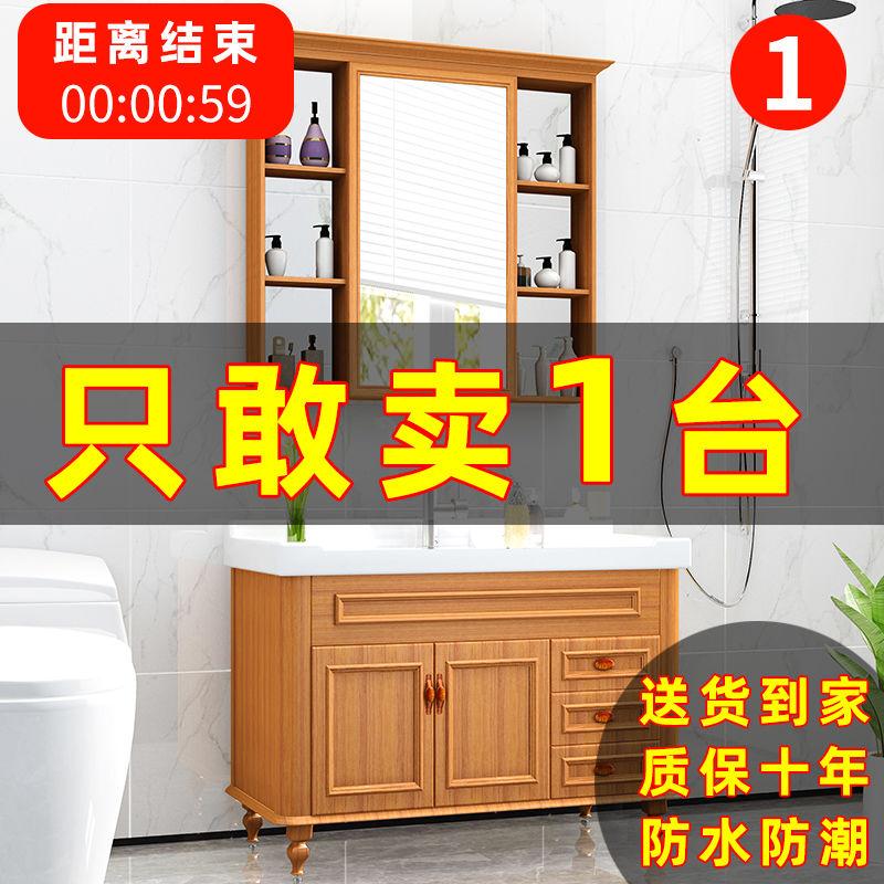 欧式浴室柜组合小户型洗手盆柜卫生间镜柜洗漱台卫浴洗脸盆落地