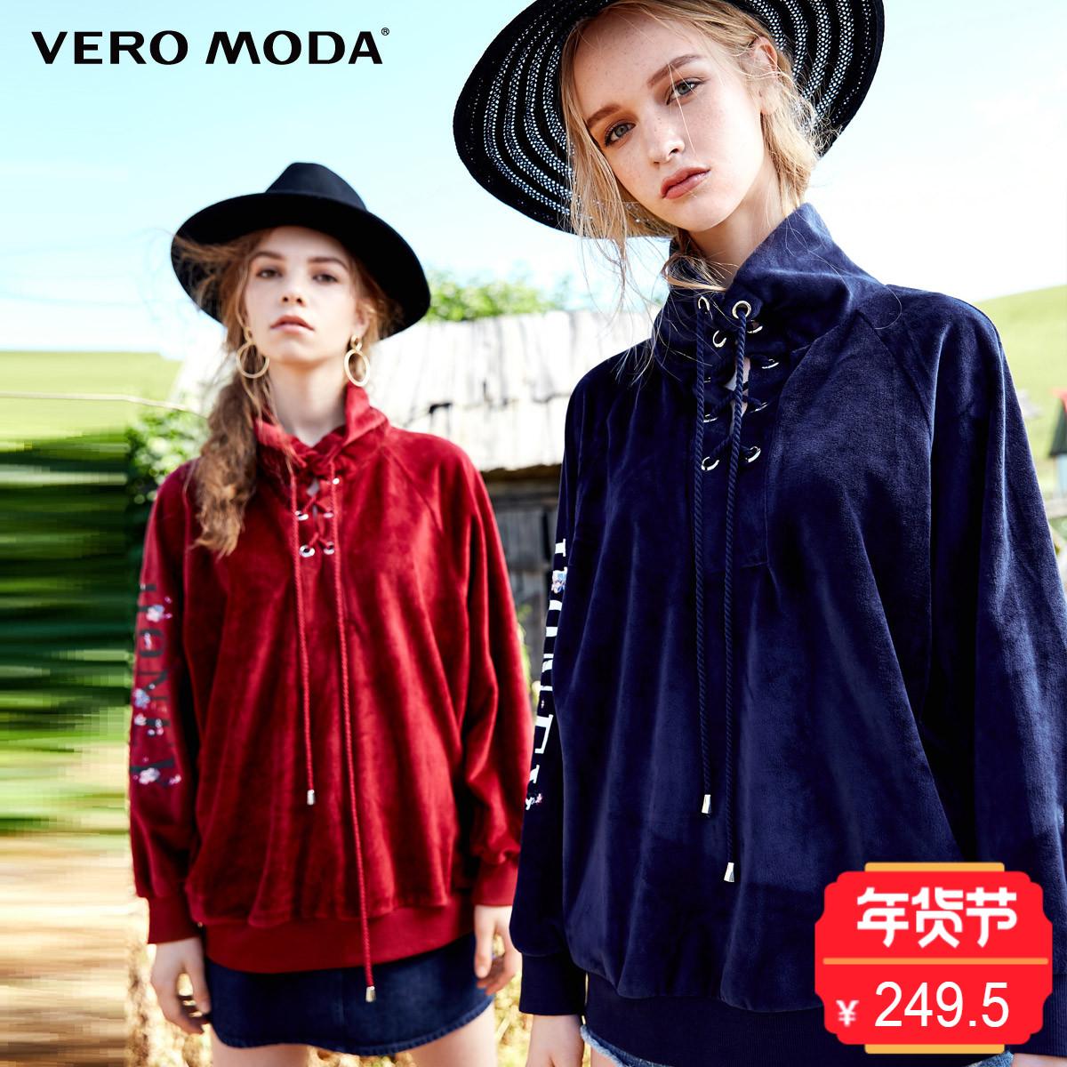 Vero+Moda品牌口碑如何,买过Vero+Moda丝绒卫衣的觉得怎么样