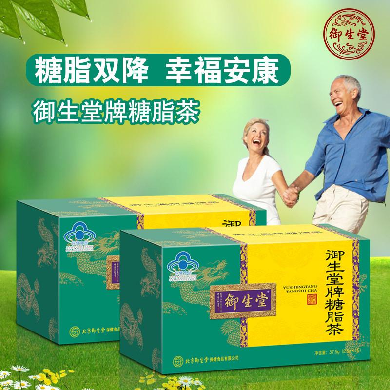 御生堂牌糖脂茶高调理血糖降调节血脂保健食品养生茶官方旗舰店*2