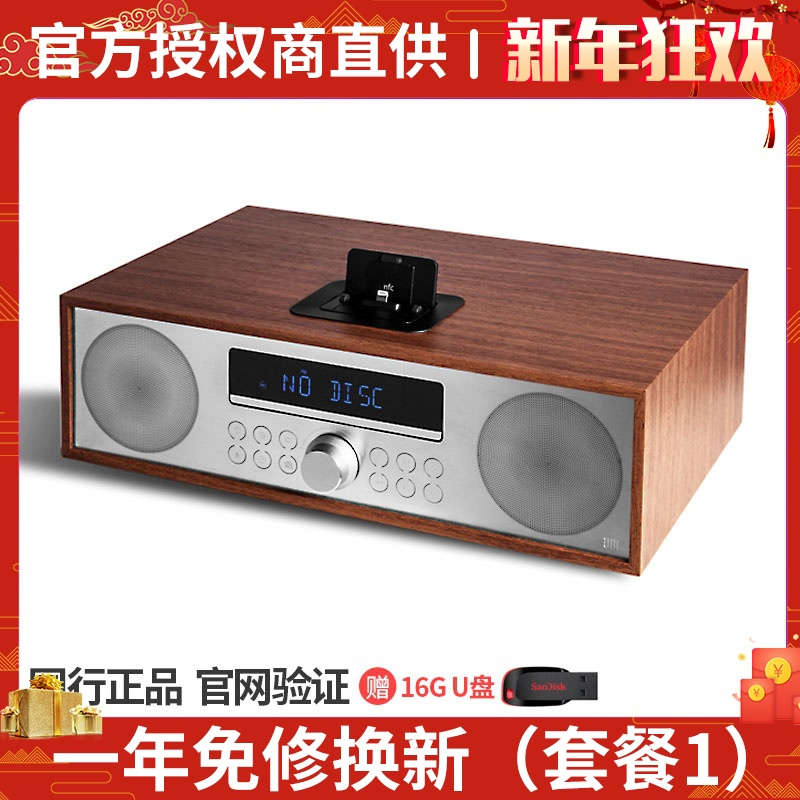 ?JBL MS402 无线蓝牙组合音响多媒体苹果基座HIFI木质音箱CD收音