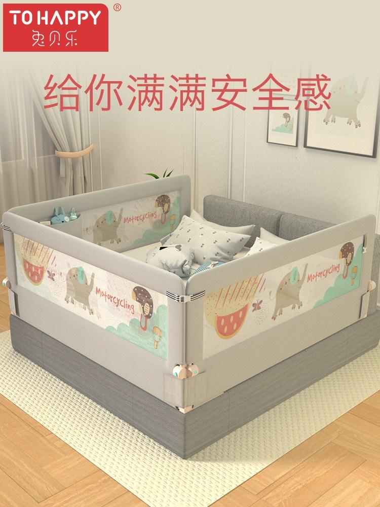 兔贝乐婴儿童床护栏宝宝床边围栏防摔2米1.8大床栏杆挡板通用床围