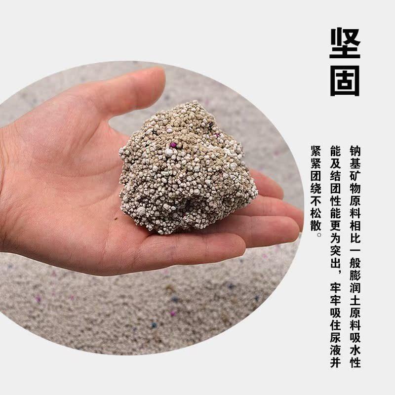膨润土猫砂10公斤多省10KG无尘吸水结团除臭猫砂20斤砂1