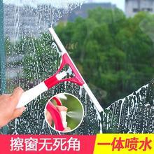 擦玻璃刮水神器8a4用窗户清nv面喷水刷子专业清洗玻璃擦窗器
