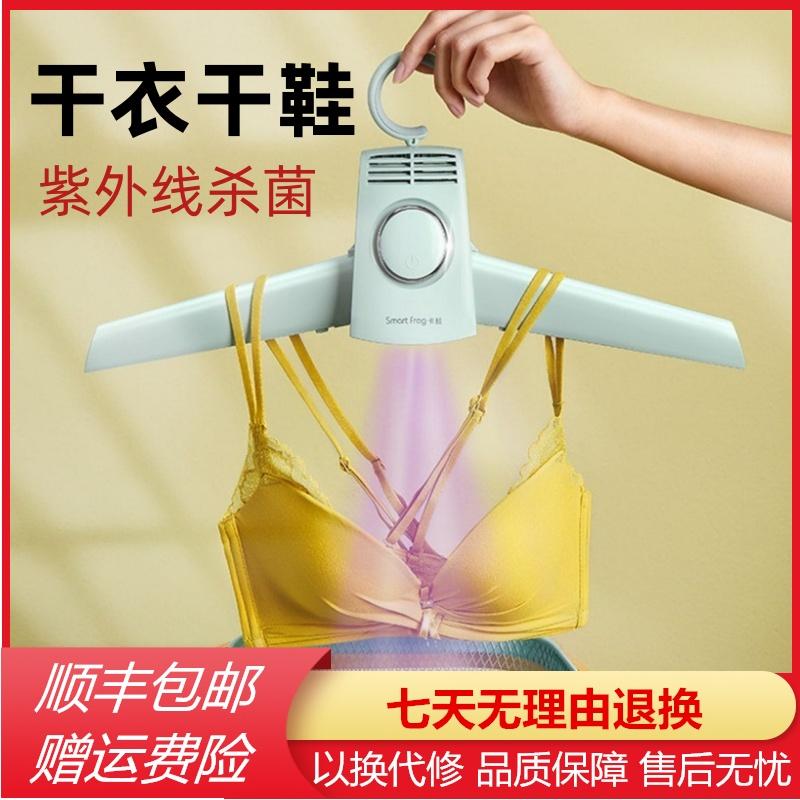 晾衣绳电动烘干机伸缩式晾衣架。架子干衣机便携杀菌凉被烘烤折叠