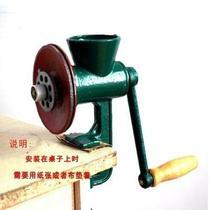 辣椒五谷机多功效打粉机花椒研磨器台式手动绞肉机家用小型破坏