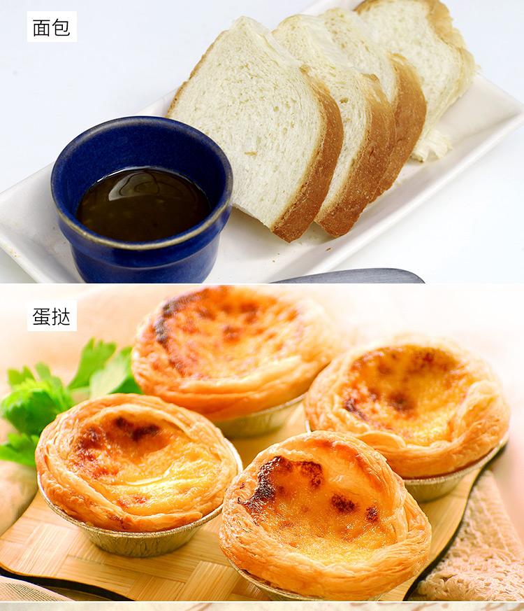 熊猫牌炼乳家用350g/罐抹吐司面包烘焙蛋挞液淡奶油炼奶小包装