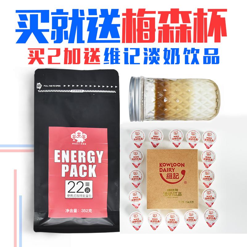 歌睿兹 热泡拿铁咖啡 比挂耳咖啡方便现磨纯黑咖啡粉奶萃袋泡22枚