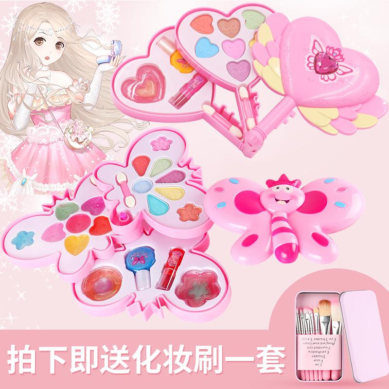 儿童化妆品套装无毒女孩玩具公主彩妆盒过家家玩具指甲油口红安全