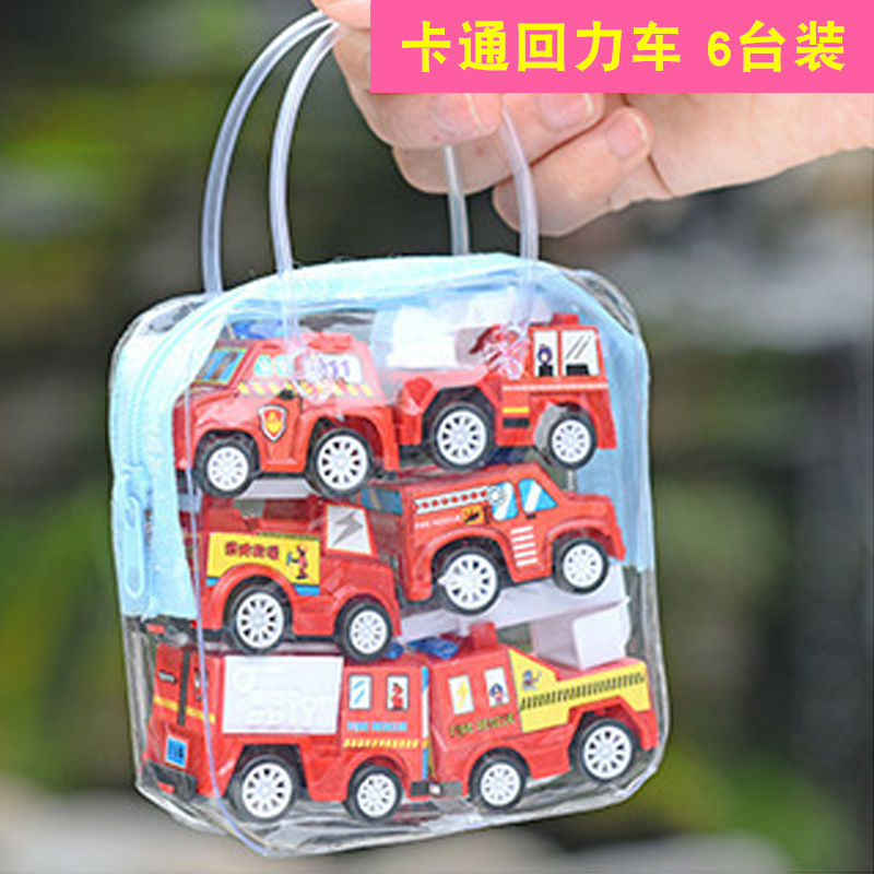 儿童玩具 1袋6辆 小车玩具男孩宝宝迷你回力小汽车惯性工程车套装