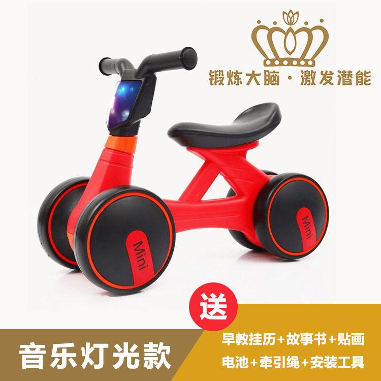儿童滑行车平衡车宝宝溜溜车婴儿学步车助步车1-3岁扭扭车滑步车