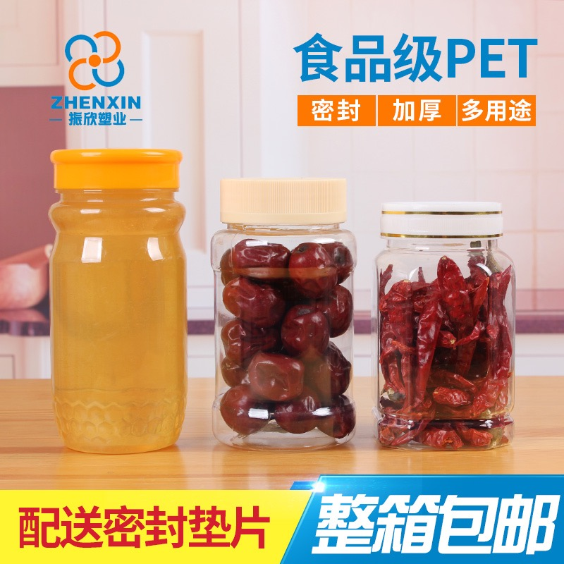 一斤装小口方形蜂蜜瓶塑料瓶干货五谷杂粮粉包装瓶PET密封罐500g