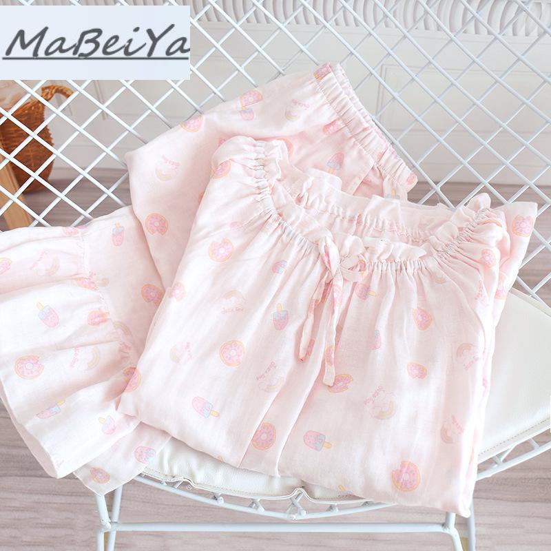 睡衣女春秋宫廷风棉质纱布套装薄款套头可爱可外穿公主日系家居服满5元减2元