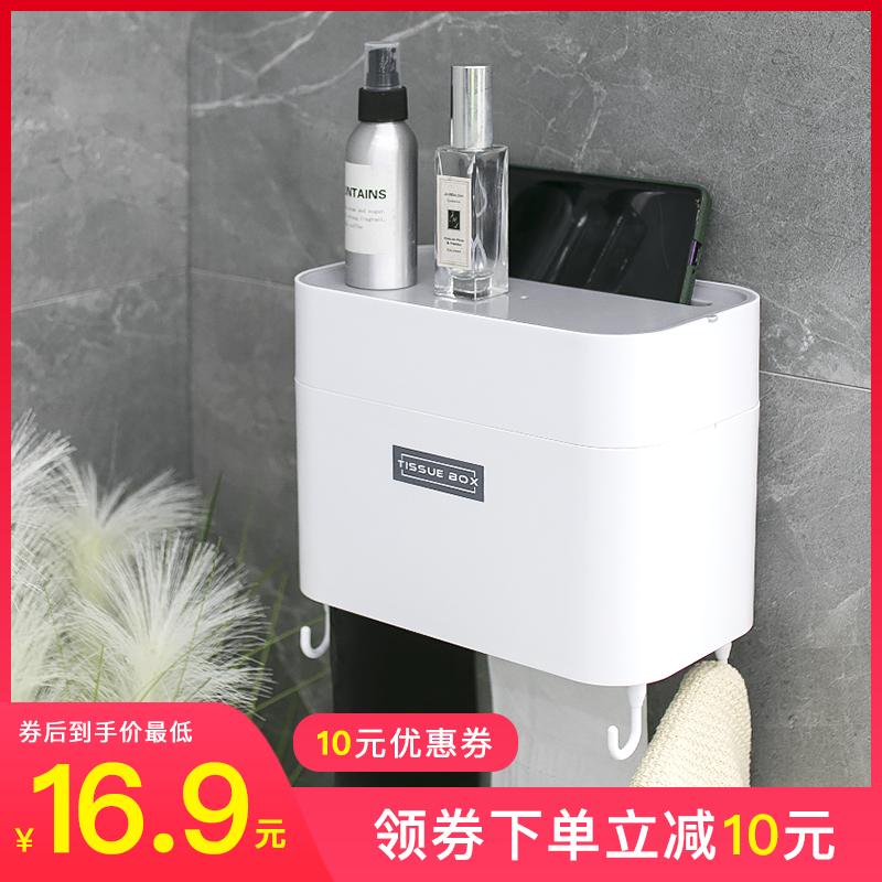 利比熊防水纸巾盒卫生间厕纸盒厕所免打孔纸巾盒置物架卷纸盒双层