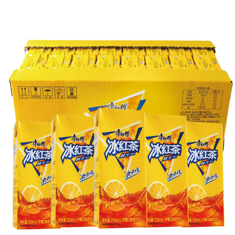 冰红茶整箱纸盒装250ml*24盒柠檬味餐饮饮料夏日清凉冰饮品