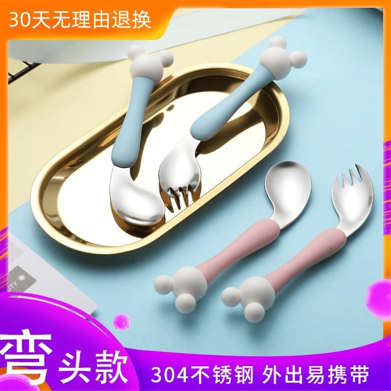 babyalan304不锈钢叉勺弯头勺叉套装弯柄卡通宝宝学吃饭训练勺子
