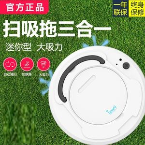 Sweeping robot household automatic vacuum cleaner pet charging same electrical mute life small smart