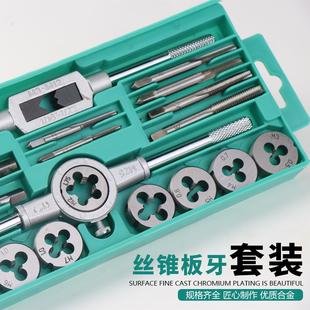 开拓 多功能丝锥扳手套装 板牙套装 手用丝攻绞手组合套装 023501图片