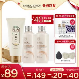【雙11預售】菲詩小鋪大米水乳潔面3件套護膚品 補水保濕