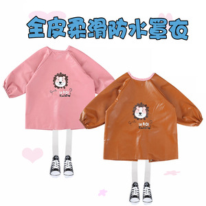 Young children's apron anti-wearing waterproof boys and girls drawing clothes long sleeves eating protective clothing full PU leather baby coveralls