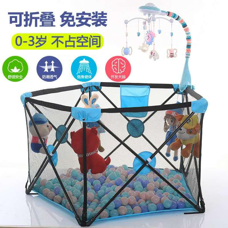 围栏儿童游戏室内宝宝防护栅栏婴幼儿安全学步便携可折叠海洋球池