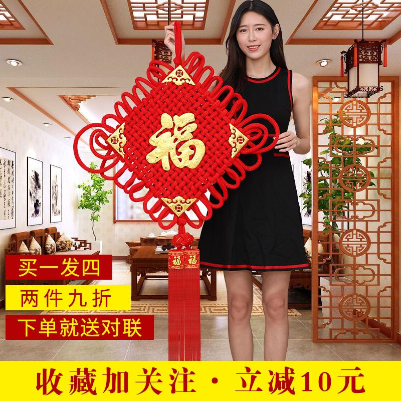 2020鼠年中国结挂件客厅大号春节过年新年布置装饰平安结福字挂饰