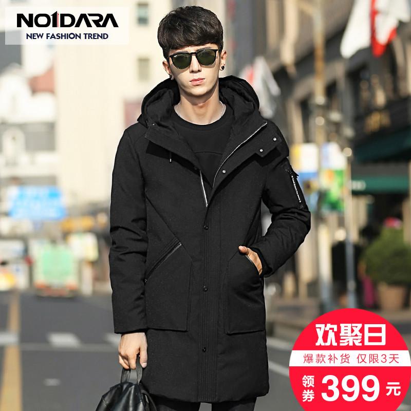 冬季加厚羽绒服男中长款清仓特价韩版修身款正品潮流青年男款外套