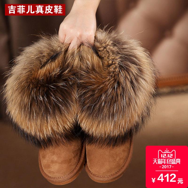真皮 羊皮 一体 雪地 狐狸 保暖 短靴