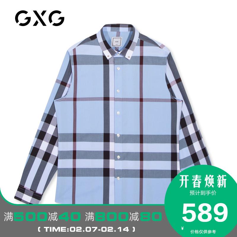 GXG男装2019年秋季新款商场同款灰底蓝格港风长袖衬衫男衬衣潮