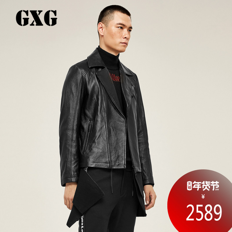GXG男装 2017冬季商场同款时尚气质潮流修身黑色皮衣男#174212212