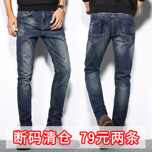 花花公子牛仔裤男春季新款xi9直筒修身en弹力青年休闲牛仔长裤