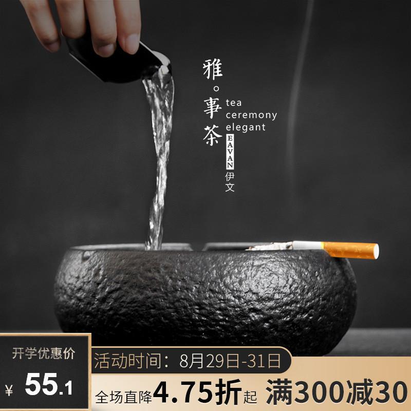 大号黑陶烟灰缸粗陶创意烟缸 个性办公家用摆件礼品礼物家居饰品