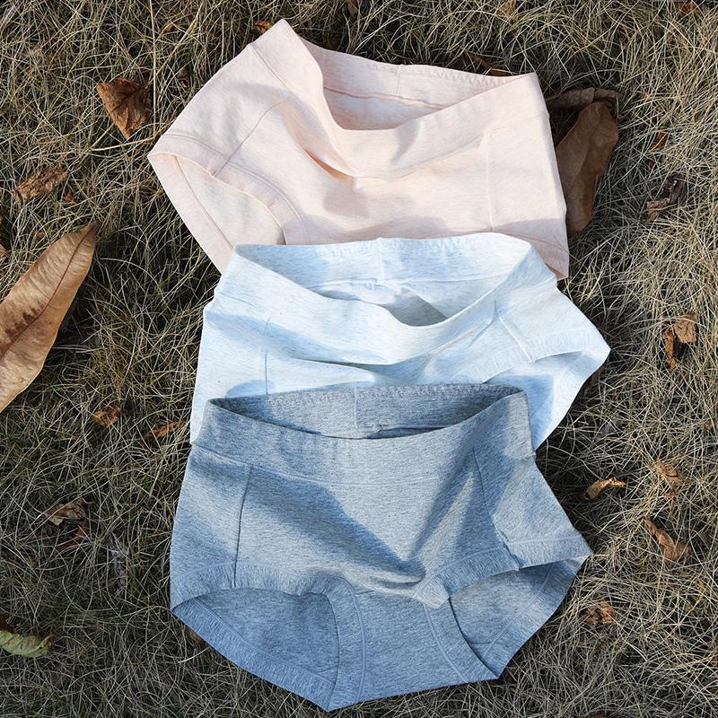 4条装芙达儿女士内裤彩棉面料纯棉中腰简约舒适透气大码三角内裤
