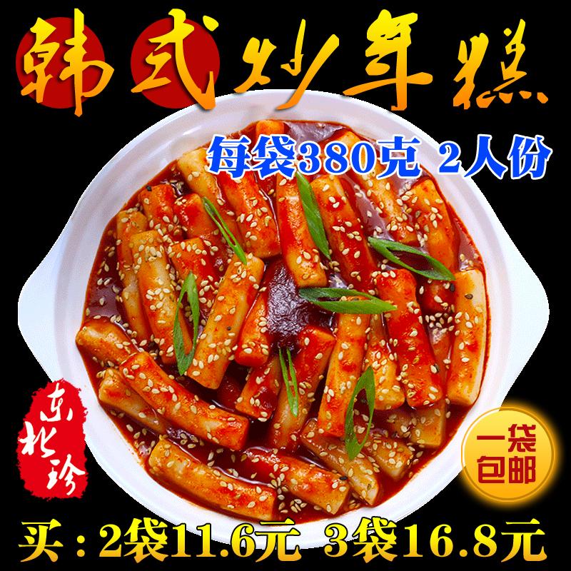【380克2人份】正宗韩国风味炒年糕辣酱炒粘糕条韩式部队火锅黏糕
