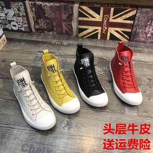 品牌高帮牛皮鞋女小白鞋2020春季真皮百搭女鞋红色板鞋学生贝壳鞋
