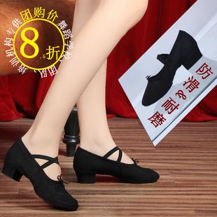舞蹈鞋女带跟软底室外舞鞋中老年民族舞练功鞋中跟黑色真皮形体鞋图片