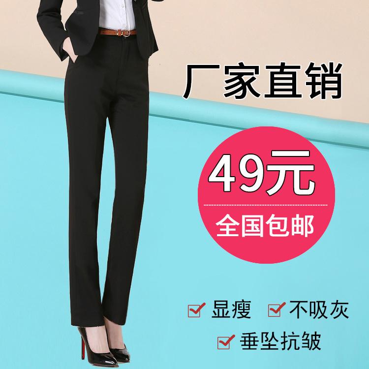 黑色夏季薄款显瘦高腰职业直筒上班工装工作服正装OL西裤女长裤子