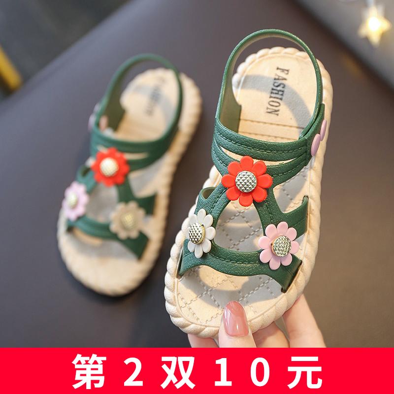 女童凉鞋儿童鞋软底凉鞋中大童女童鞋夏天夏季小公主凉鞋2020新款