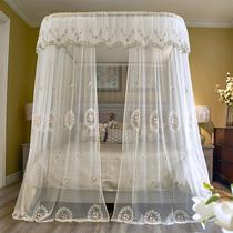 蚊帐U型导轨刺绣家用防尘床幔纱加密1.5m1.8米床双人公主加厚支架