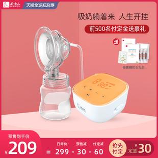 好女人电动吸奶器可充电自动按摩挤奶器拔奶器集乳神器躺吸拔奶器图片