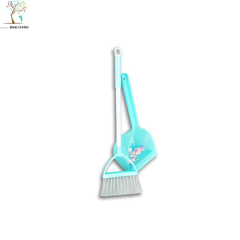 儿童扫把簸箕套装 蒙氏教室家庭照顾环境 蒙台蒙特梭利教具套装