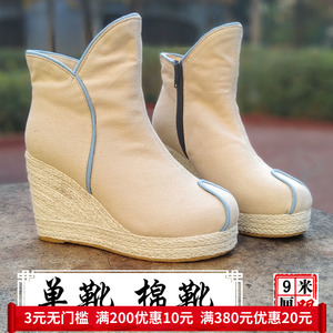 Cloth boots women's spring and autumn women's boots ankle boots ethnic style women's boots hanfu boots children's wedge boots hanfu retro boots autumn and winter