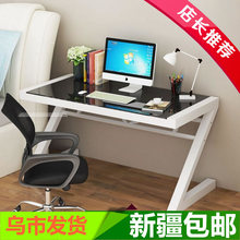 简约现代钢化玻璃电hh6桌椅台式kx学习书桌写字台新疆
