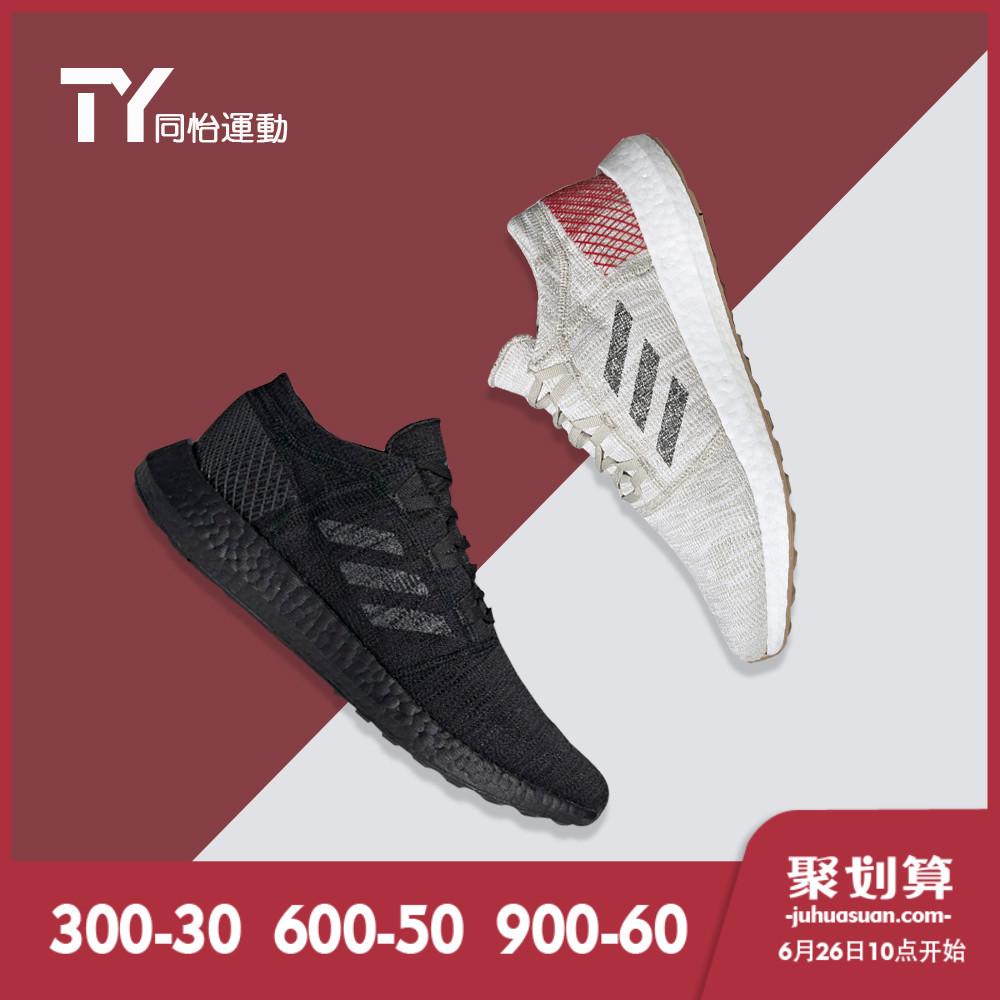 阿迪达斯adidas PureBOOST GO  男子运动休闲跑步鞋F35786 AH2319