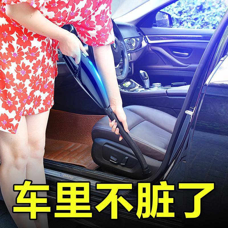 车载吸尘器车用无线充电汽车内家用两用专用小车型大功率强力迷你