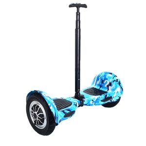 智能自平衡车带扶杆儿童学生双轮小孩成人体感车电动两轮代步平行
