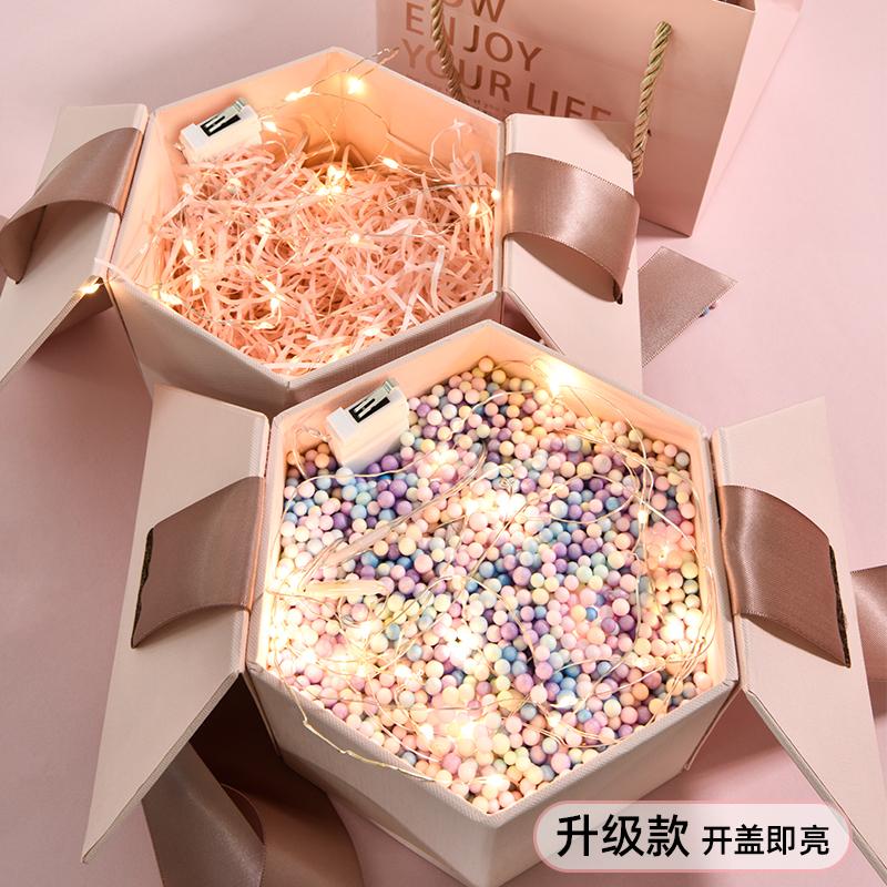 七夕礼物盒结婚送女友伴手礼盒伴娘口红礼品盒大号生日空包装盒子