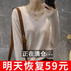 【反季清仓】秋冬羊绒衫女V领短款百搭套头毛衣修身打底针织衫